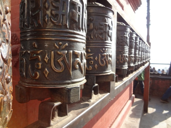 Nepal: Prayer Wheels