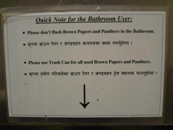 Nepal: Sign in the bathroom of the American Embassy